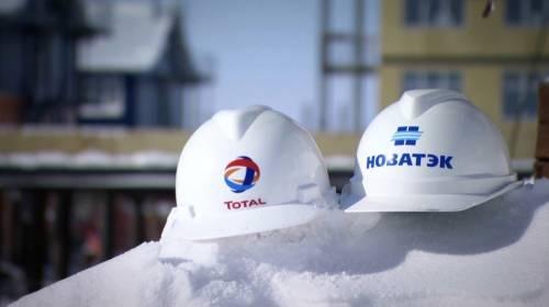 Total officialise un nouveau champ de gaz en Sibérie