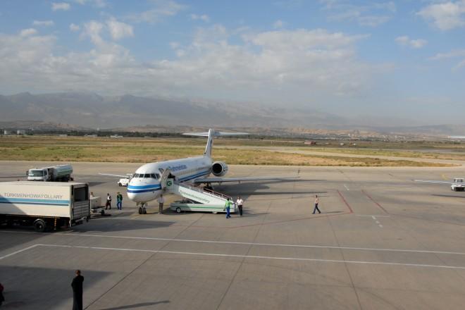 Le Turkménistan va s'offrir un aéroport dernier-cri