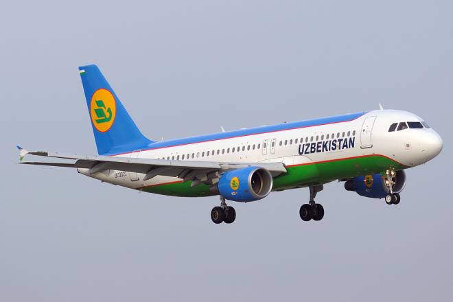Uzbekistan Airlines met en place la pesée de ses passagers
