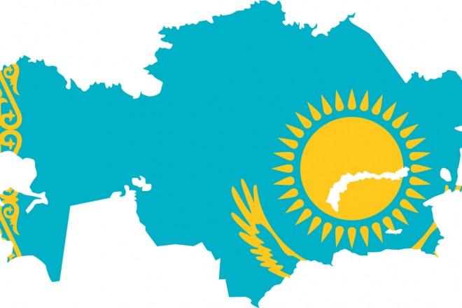 Le Kazakhstan célèbre ses 550 ans