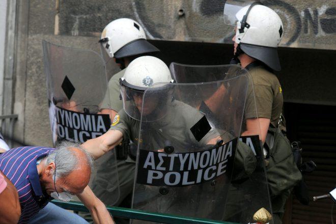 Greek pensioners tear-gassed