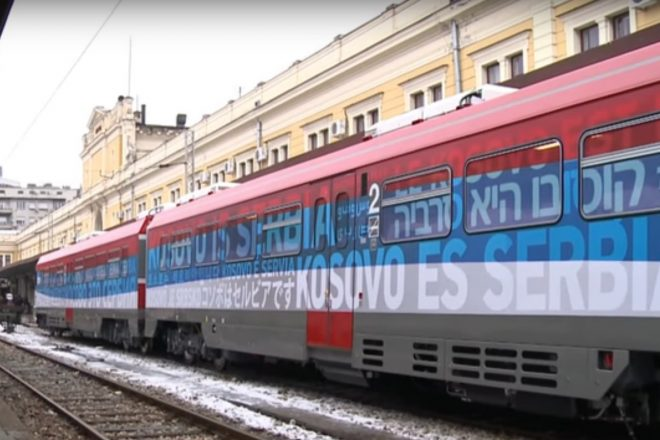 Serbs threaten force in train row