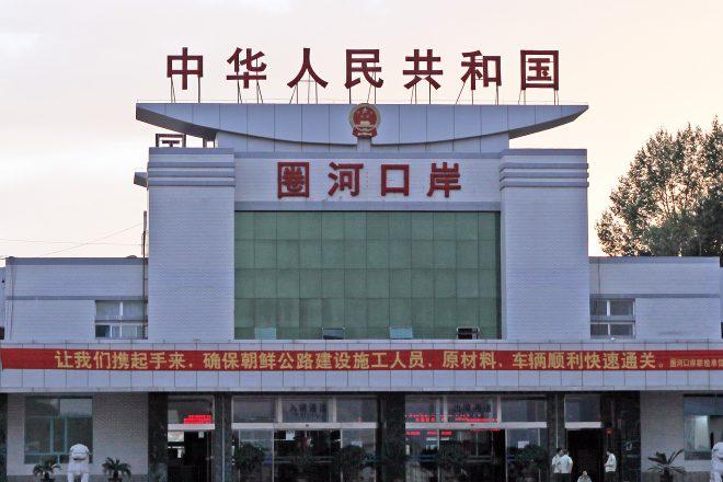 N Korea-Russia ferry opens