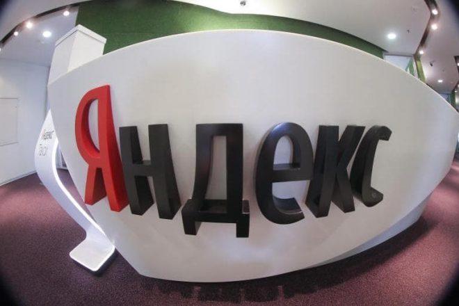 Perquisitions dans les locaux ukrainiens de Yandex