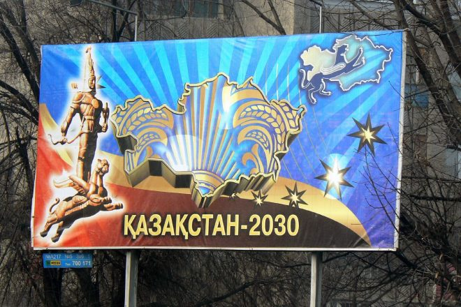 Le Kazakhstan va-t-il adopter l'alphabet latin ?