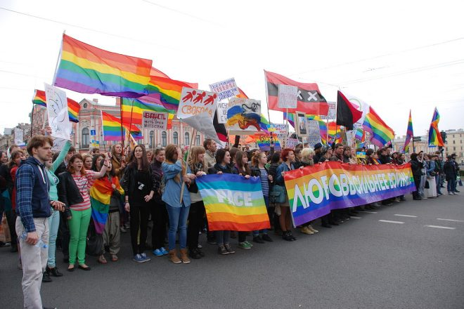 LGBT World Cup venue axed