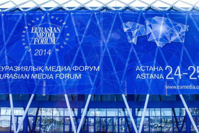 « The Eurasian Media Forum » : journalistes de tous les pays, unissez-vous!