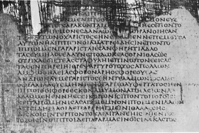 Une rhapsodie de l'Odyssée retrouvée sur une tablette antique