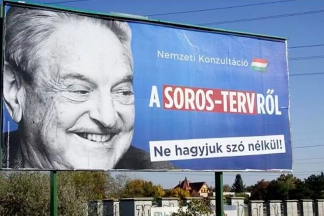 Brussels begins legal action against Hungary