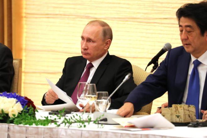 Vers un accord de paix entre la Russie et le Japon ?