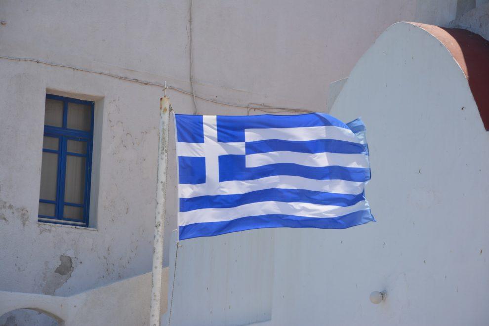 La Grèce se défait (un peu) de la charia