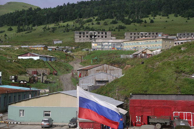 Russia in no rush to sign Kuril deal