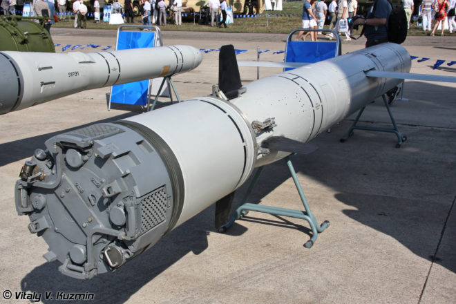 Russia unveils land-based missile programme