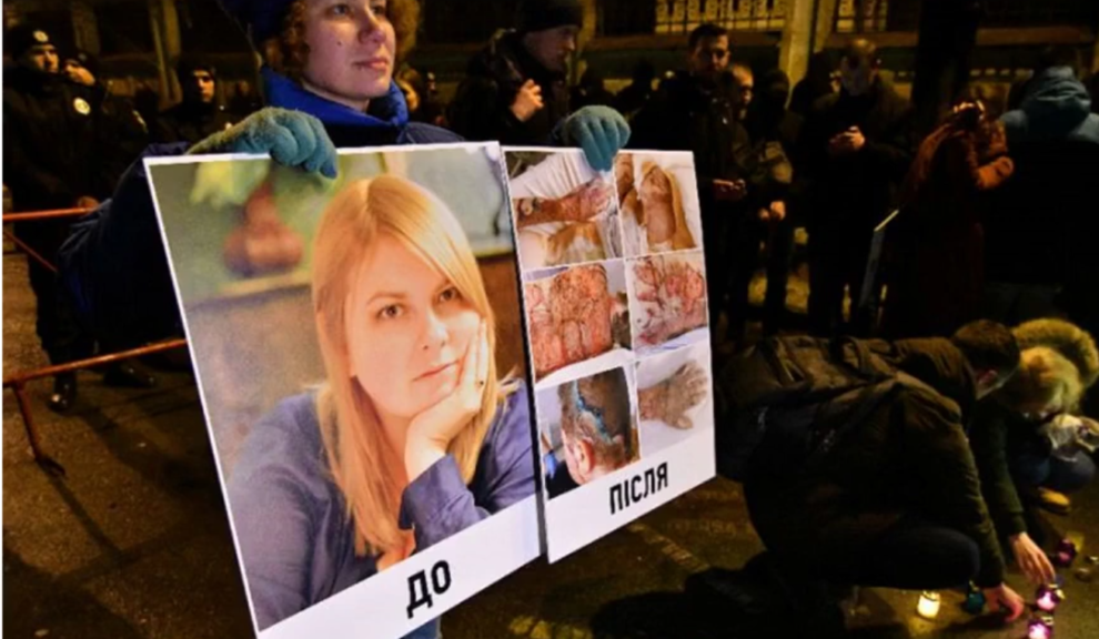 Ukraine charges official with acid murder