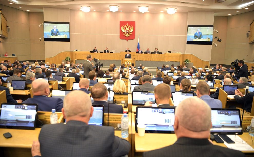 Russian MPs ban insulting government