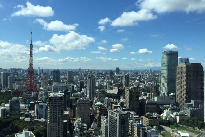 L'économie japonaise rebondit au 4e trimestre