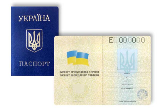 Russie-Ukraine : les passeports de la discorde
