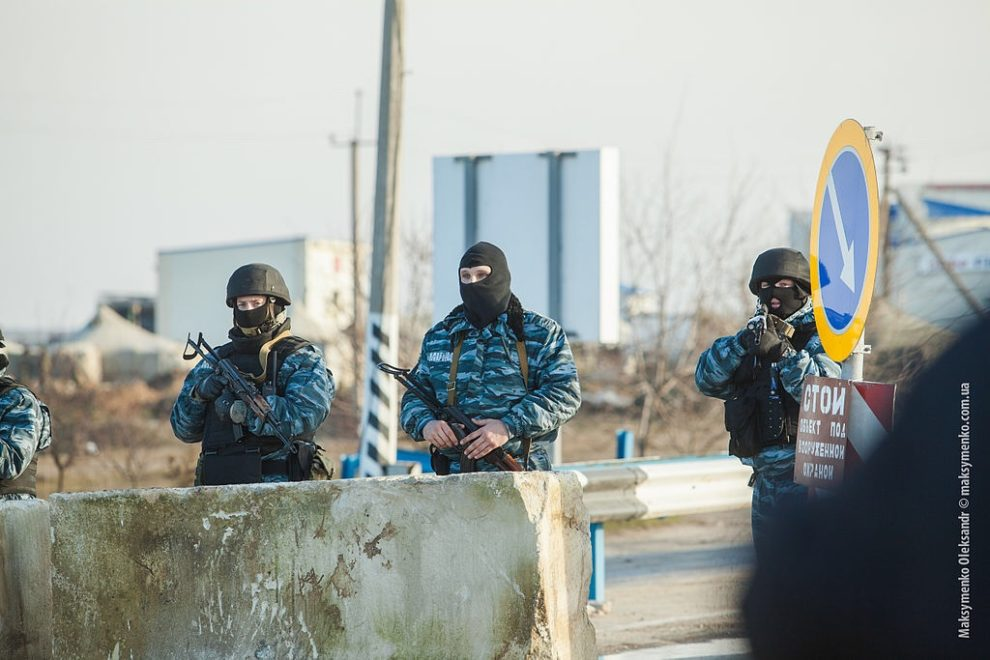 Ukraine condemns embattled Putin's visit