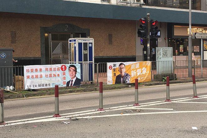 Victoire des représentants pro-démocratie aux élections de Hong Kong