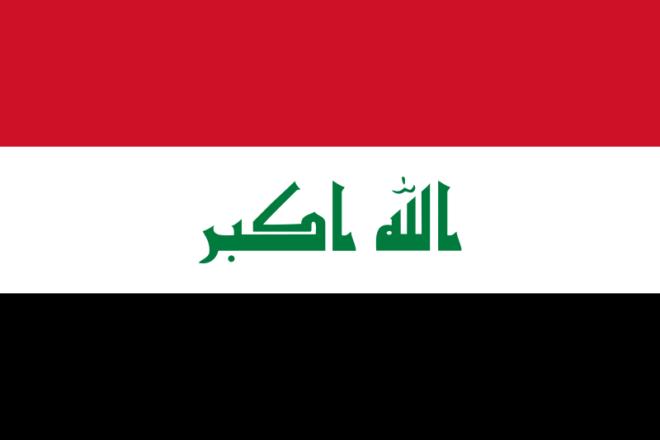 Irak : de violentes manifestations anti-Iran