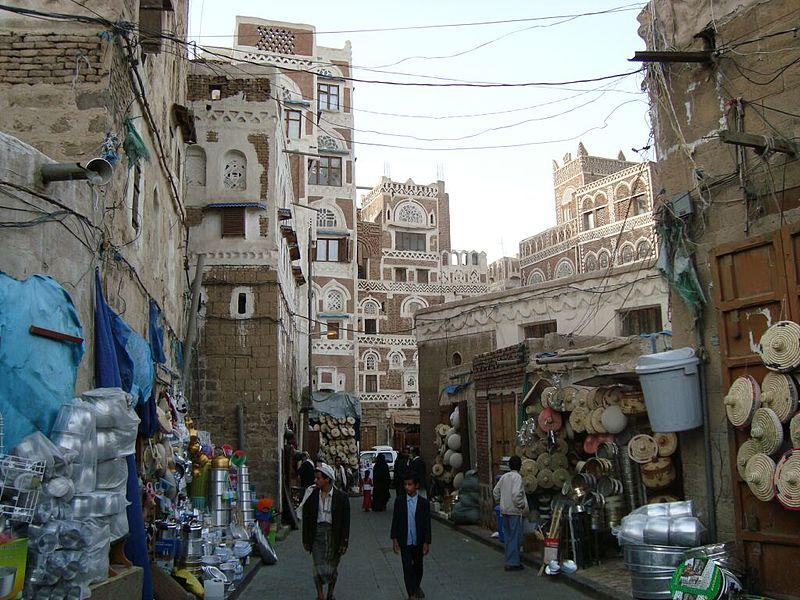 Réouverture de l'aéroport de Sana'a au Yemen pour l'aide médicale d'urgence