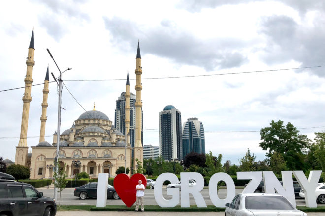 Chechnya markets warfare tourism