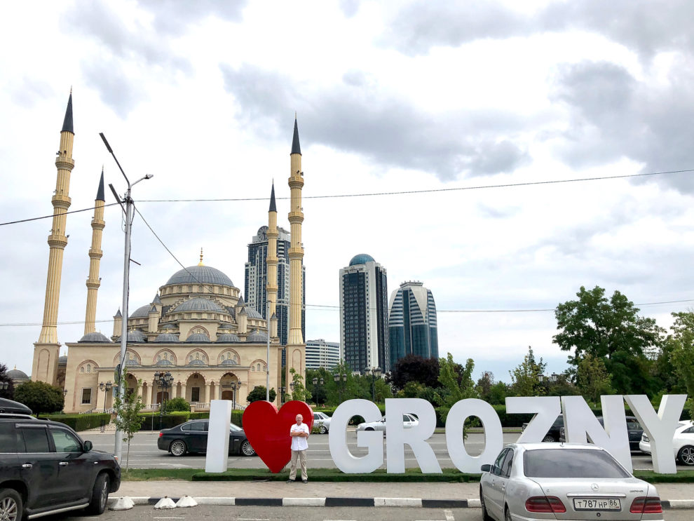 Chechnya markets warfare tourism