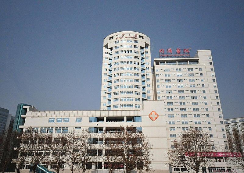 Coronavirus : la Chine en état d'alerte