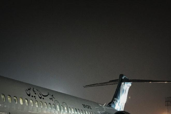 Iran : un accident de jet sur une autoroute