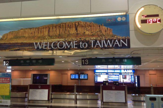 Taïwan : une gestion exemplaire de l'épidémie