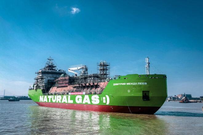 Le premier navire de ravitaillement en GNL de Russie termine ses essais en mer