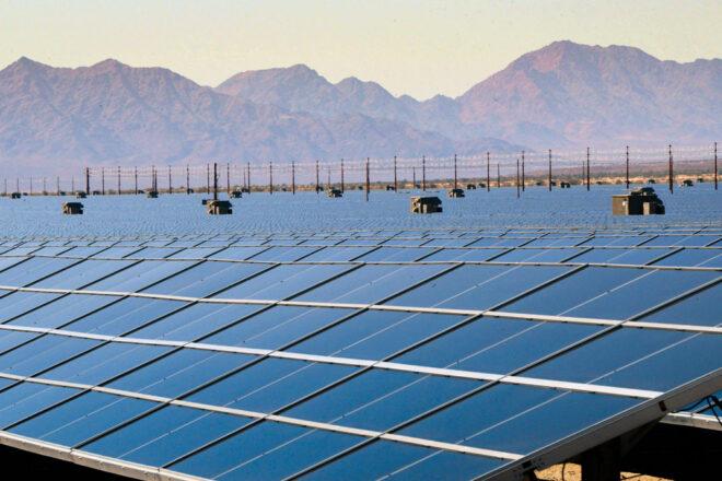 L'UE finance une centrale solaire de 100 MW en Ouzbékistan